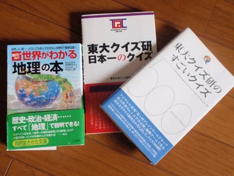 本買って勉強しました。