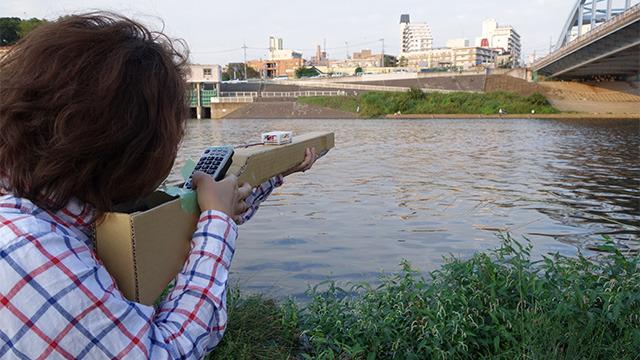 神奈川)東京に向かって打つ!