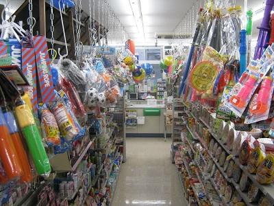 無数の玩具・オモチャ・おもちゃ