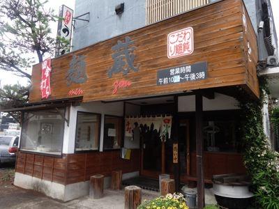 いつも思うんだけど、武蔵野うどんの店って、どうしてのれんがボロボロなのが多いのかしら? 美学?
