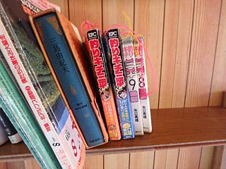 山小屋の本棚に釣りキチ三平を発見!もちろんタキタロウの話の巻である。イシダイ釣りの話だったらズッコケる。