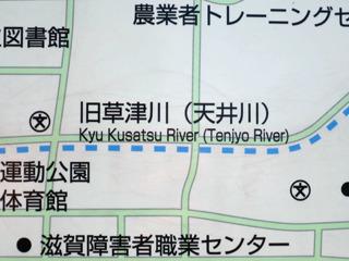 看板の地図にも天井川と書かれていた