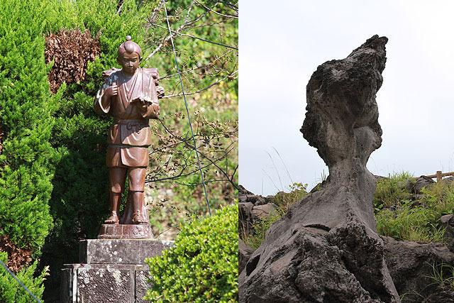 二宮金次郎像と溶岩との比較。