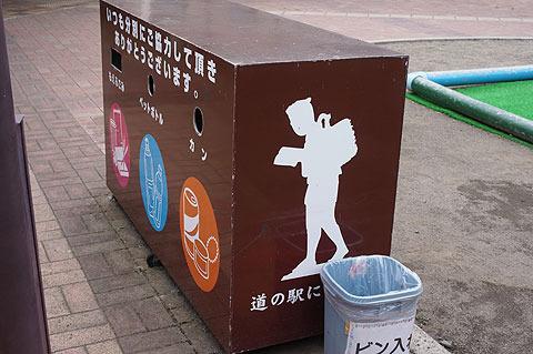 ゴミ箱にも金次郎シルエットが。