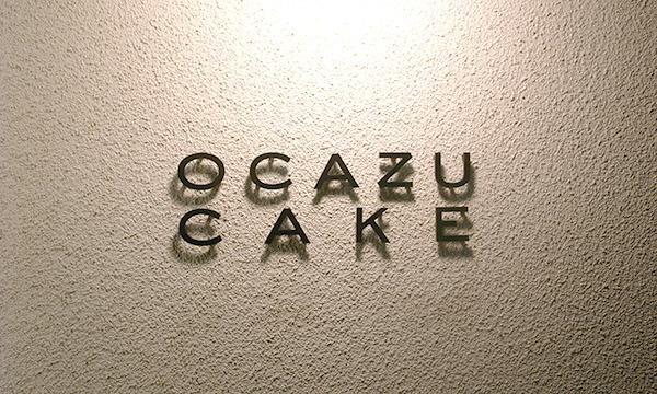 おかずケーキ「カヴァン」さん