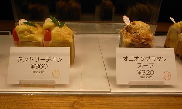 タンドリーチキン、オニオングラタンスープ