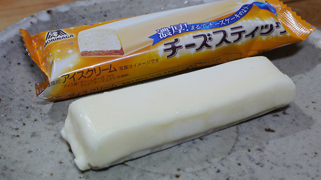 へー、これがチーズスティックかー。