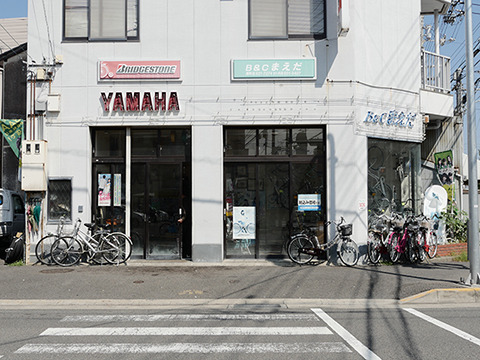B&Cまえだ。一見よくある街の自転車屋っぽいが…