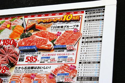 お肉も重なりを表現。ステーキっぽい分厚さも出た。