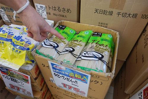 米の乾麺を使っています