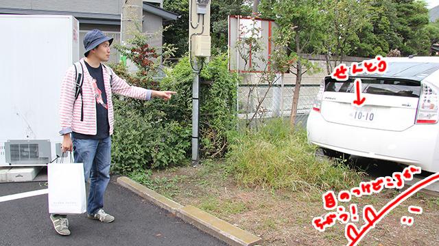 「1010(せんとう)」の数字にも反応する銭湯マニア、高山洋介さん