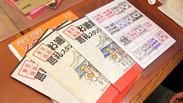 東京協会がおこなっているスタンプラリーを見せてもらった。こういうの集めだすとはまるかもなあ