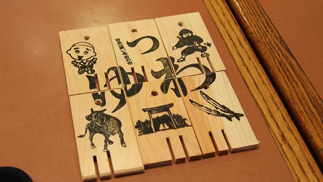 これは高山さんの実家がある三重県の銭湯35軒すべてを制覇し手に入れた木札たち。銭湯のためなら三重にまで通うこのエネルギーに脱帽だ。半年かけて集めたそうだ