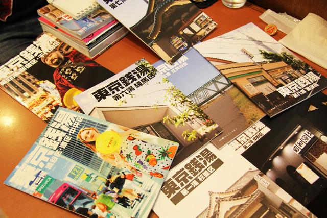 高山さんが作ってる同人誌「東京銭湯」からも見た目がかっこいい所をチョイスしてもらおう