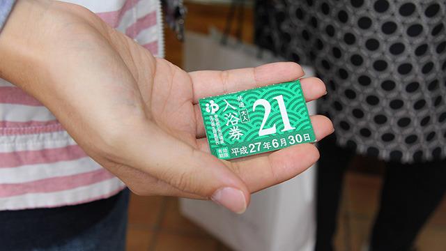 高山さんは都内共通回数券を持参していた(40円お得)