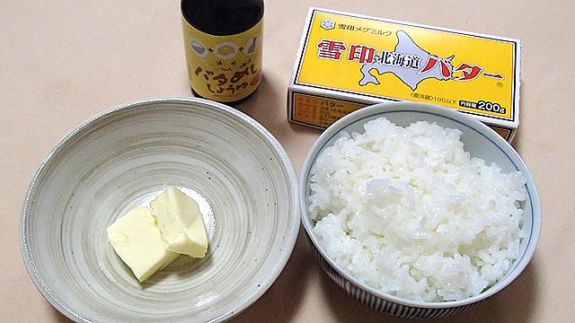 ご飯とバターと醤油。神の組み合わせ。