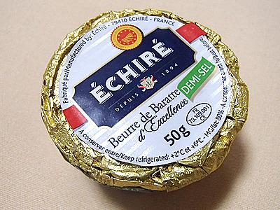 フランス産発酵バター。エシレバター。50g539円で購入。