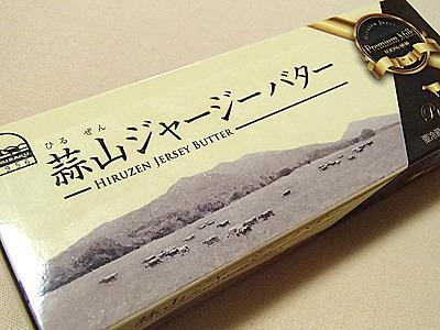 岡山県より。蒜山ジャージーバター。100g378円で購入。