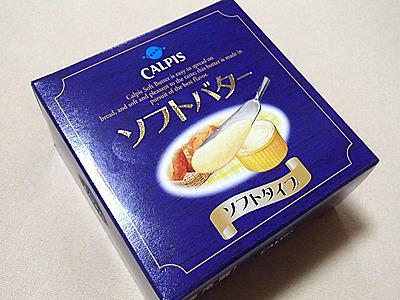 カルピスバターのソフトタイプ。50g368円で購入。