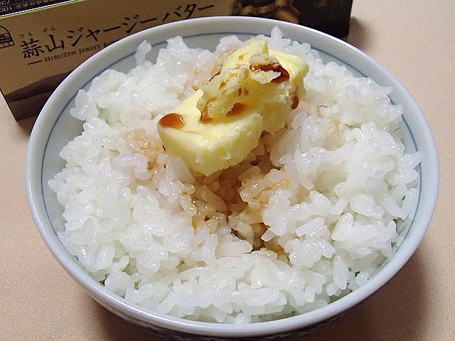 日本で育った牛の乳で作ったバターには醤油がよく合う。