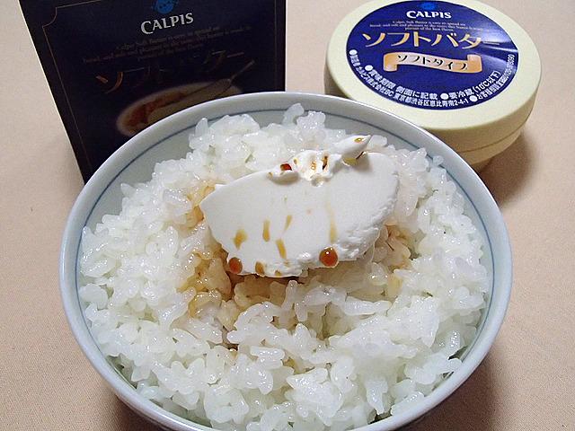 豆腐を乗せて醤油をかけたのかという白さ。