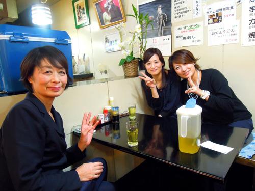 JR大船駅近くにお勤めでランチ常連の女性お三方