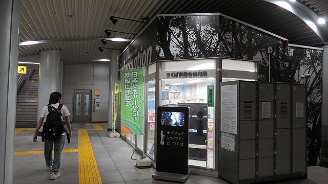 ちなみに駅にある観光センターみたいなところで、UFOについて聞いたら知らないと苦笑いされた。組織的に隠している