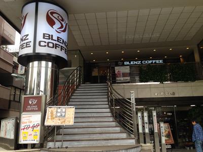 こちら、カナダ発のコーヒーチェーン、ブレンズコーヒー。東京と埼玉に4店舗を展開する
