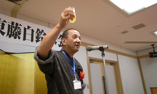 鈴木さんから乾杯のご発声