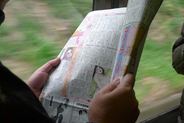 車内でのエロ雑誌、新聞読みシリーズも最近は多く撮っているらしい。