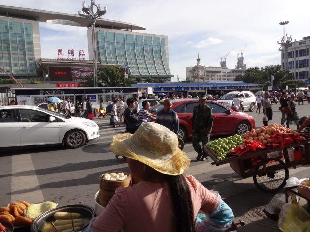 旅のスタートは雲南省の昆明駅…のはずだったが