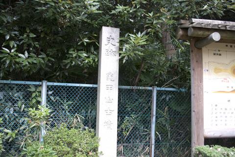 その名も亀甲山古墳