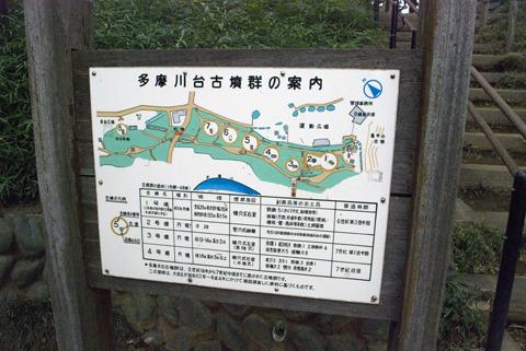 亀甲山古墳以外にもたくさんの古墳が点在している