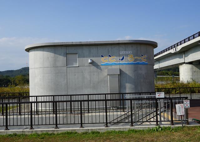 潜水艦のブリッジを思わせるシンプルな建物。ロゴがかわいい。