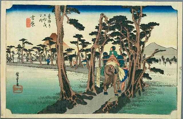 広重が「東海道五十三次・吉原」でその「左富士」を描いている。知らなかった。