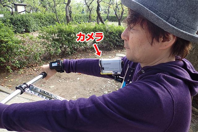 カメラはここに