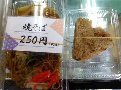 こういうのも売ってたけど、見ただけで味が分かるのでパス。
