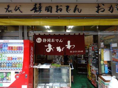 駄菓子屋……っぽい店がまえなんですが。