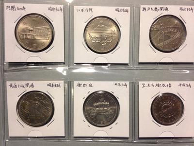 日本の500円記念硬貨コレクションあるよ!