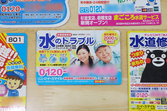 顔ジャケタイプ。松村邦洋さんの表情が昭和の広告っぽくて味わい深い。