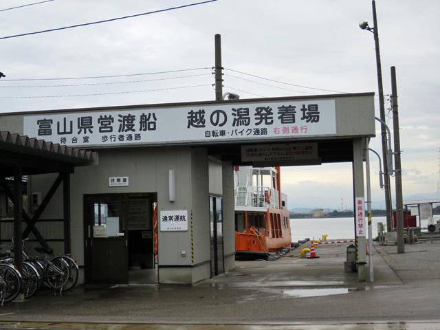 駅のすぐ前には渡し舟の船着場がある