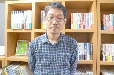 松村康貴さん。よろしくお願いします