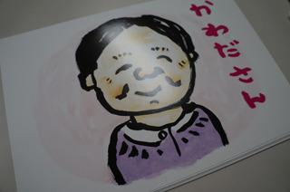 谷川俊太郎さんが「これはのみのぴこ」のお年寄り版として書き下ろした積み上げ話の紙芝居もあった! 「かわださん」という作品です