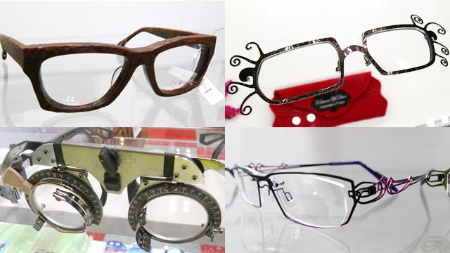 メガネの祭典、国際メガネ展。