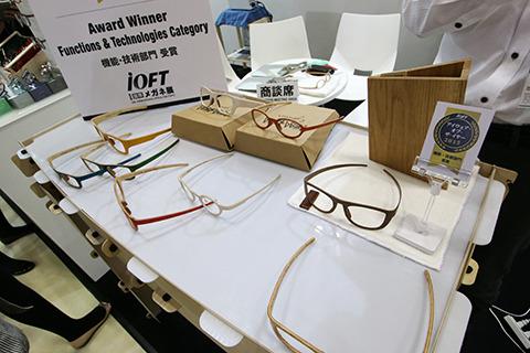 フィンランドのかっこいい木製メガネ。