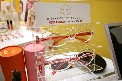 アイブロウメガネ。そんな需要もあるのか。