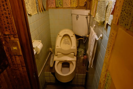 こちらがトイレ