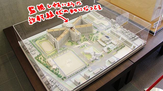 独特の形になっている庁舎の模型