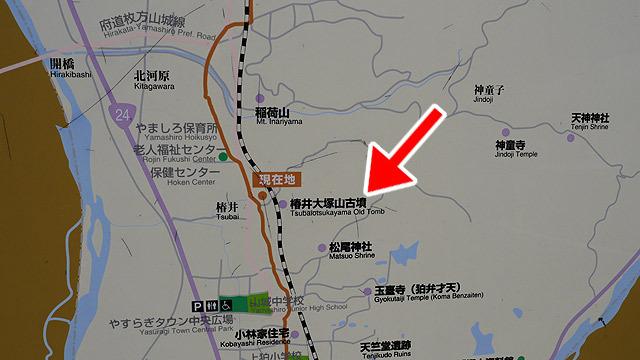 椿井大塚山古墳に行きます