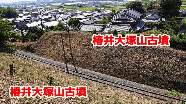 そこを走る奈良線!